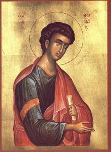 apostol-toma