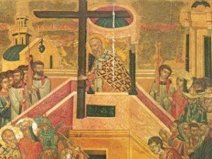 aflarea.sfintei.cruci
