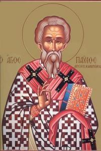 pavel-marturisitorul