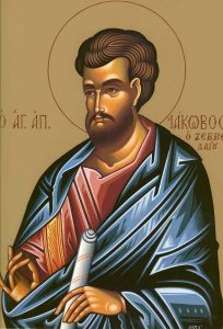 sfantul-apostol-iacob