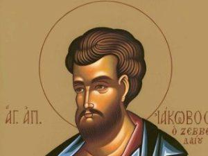 sfantul.apostol.iacob