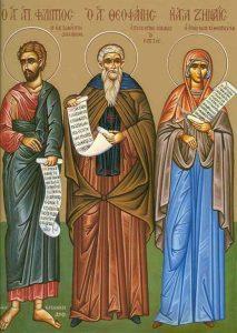 Icoana Apostol Filip Zenaida Teofan