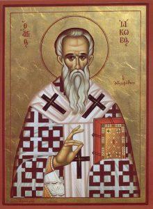 Icoana Sfantul Apostol Iacob
