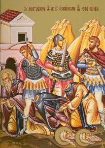 Icoana Cuviosii Parinti Sinai