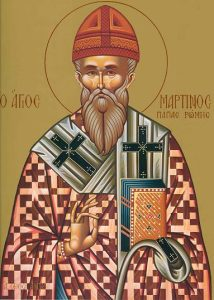 Icoana Sfantul Martin