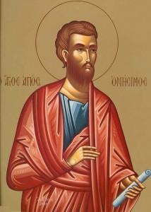 apostol-onisim