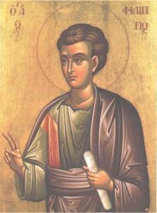 sfantul-apostol-filip