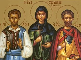 Imagini pentru Sfinții Mucenici Codrat, Ciprian, Dionisie, Pavel, Anecton si Crescent photos