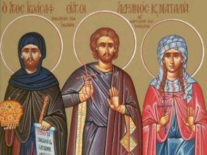 Icoana Sfantul Mucenic Adrian Natalia