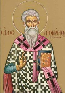 Icoana Sfantul Mucenic Dionisie