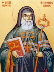Icoana Mitropolitul Dosoftei