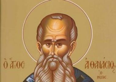 Icoana Episcopul Atanasie cel Mare