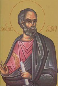 Icoana Sfantul Apostol Simon Zilotul